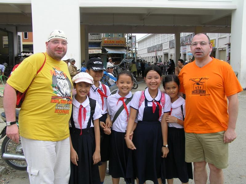С пионерами в Фанранге (Вьетнам 2007)